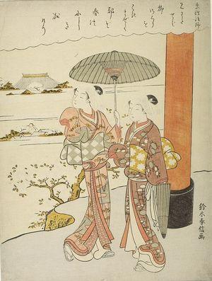 鈴木春信: Two Young Girls Pausing to Admire the View by a Torii, Edo period, circa 1765-1770 - ハーバード大学