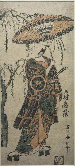 Ishikawa Toyonobu: ACTOR ICHIMURA KAMEZO AS SUKEROKU - Harvard Art Museum