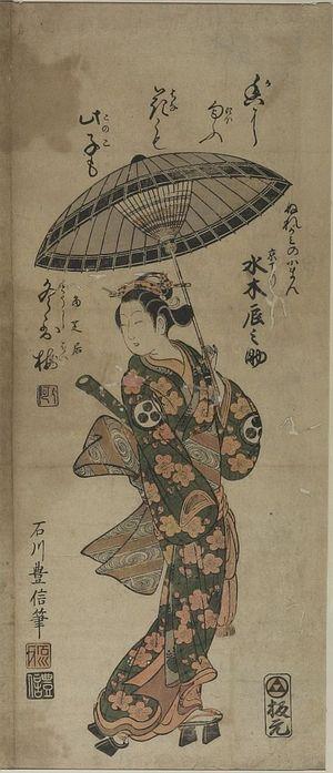 石川豊信: ACTOR MIDZUKE TATSUNOSUKE AS THE LADY KIYOKAKU NUREGAMI NO HOMAN - ハーバード大学
