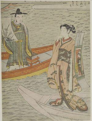 鈴木春信: Parody of the Nô Play Hakurakuten (Two Figures Standing in Boats: Chinese Scholar Holding an Ink Orchid Painting and Japanese Girl Holding a Harunobu Bijin Pillar Print Scroll), Edo period, circa 1769-1770 (Meiwa 6-7) - ハーバード大学