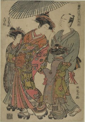 磯田湖龍齋: Courtesan Shioginu of Tsutaya (Tsutaya uchi Shioginu) from the series Models for Fashion: New Year Designs (Hinagata wakana no hatsu moyô), Edo period, circa 1778-1780 (An'ei 7-9) - ハーバード大学