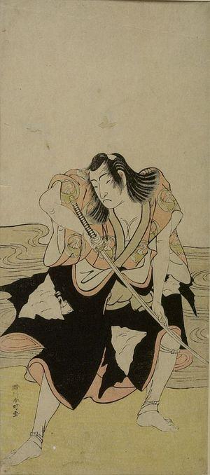 Katsukawa Shunko: Actor in the Role of Samurai Brandishing Sword - Harvard Art Museum