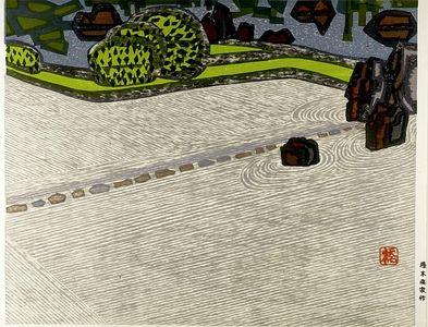 Okiie: Sand Garden after Rain, Shôwa period, dated 1958 - Harvard Art Museum