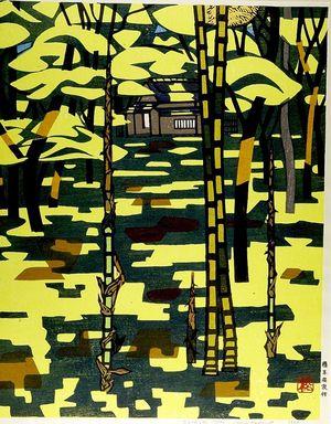 橋本興家: Garden with Teahouse (Chashitsu no aru niwa), Shôwa period, dated 1960 - ハーバード大学