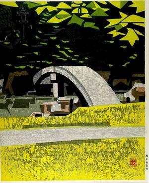 Okiie: Stone Bridge, Shôwa period, dated 1961 - Harvard Art Museum