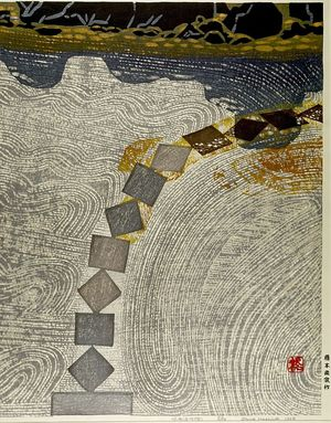 橋本興家: Sand Garden, Konchi-in, Shôwa period, dated 1959 - ハーバード大学