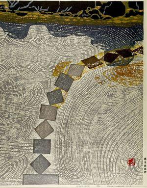 Okiie: Sand Garden, Konchi-in, Shôwa period, dated 1959 - Harvard Art Museum