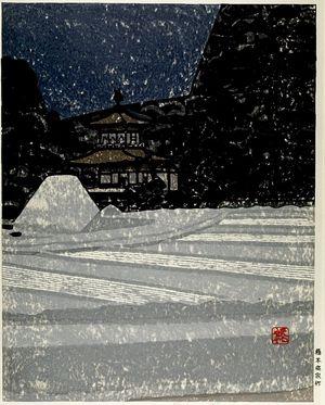 橋本興家: Silver Pavilion (Ginkaku-ji), Shôwa period, dated 1958 - ハーバード大学