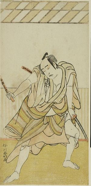 Katsukawa Shunko: Actor BANDO MITSUGORO 1ST - Harvard Art Museum