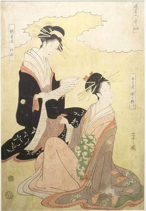 細田栄之: COURTESAN WAKOKU AS OTOMONO KURONOSHI AND COURTESAN KASUAGANO AS ARIWARA NO NARIHIRA, FROM A SERIES REPRESENTING THE SIX IMMORTAL POETS - ハーバード大学