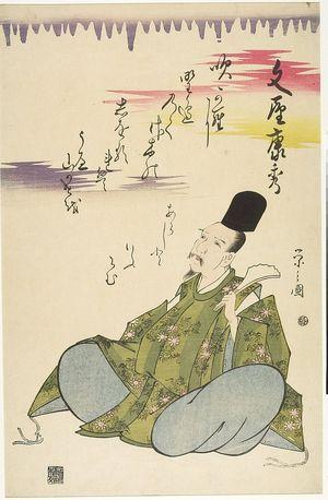 Hosoda Eishi: BUNYA NO YASUHIDE, ONE OF THE SIX IMMORTAL POETS - Harvard Art Museum