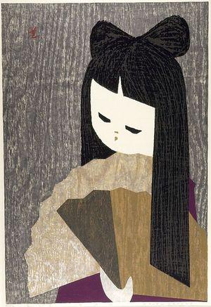河野薫: Fan, Shôwa period, before 1965 - ハーバード大学