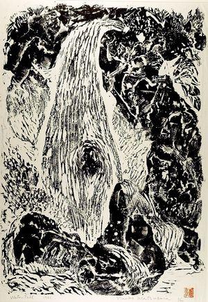 松原直子: Waterfall, Shôwa period, dated 1966 - ハーバード大学