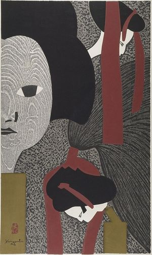 朝井清: Bunraku (F), Shôwa period, dated 1961 - ハーバード大学