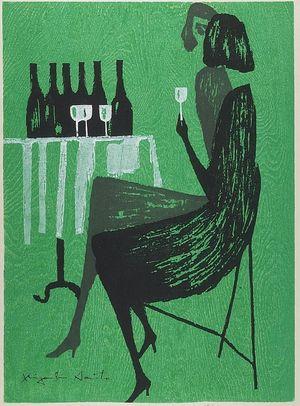 Asai Kiyoshi: Party, Shôwa period, dated 1963 - Harvard Art Museum