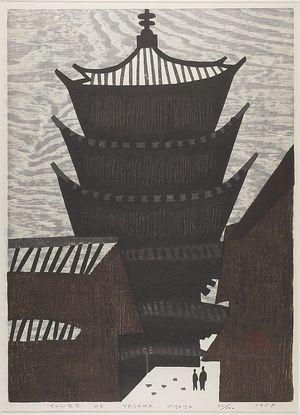 Asai Kiyoshi: Tower of Yasaka, Kyoto, Shôwa period, dated 1958 - Harvard Art Museum