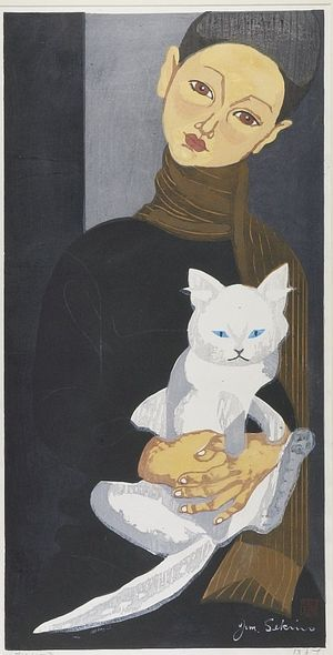 Sekino Jun'ichiro: Boy Holding a Cat, Shôwa period, dated 1957? - Harvard Art Museum