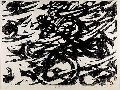 Sasajima Kihei: Windy Deity, Shôwa period, dated 1966 - Harvard Art Museum