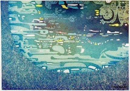 Yoshida Toshi: Space, Shôwa period, circa 1965 - Harvard Art Museum