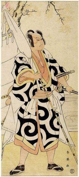 Katsukawa Shun'ei: Actor Sakata Hangorô 2nd AS A SHITTEL - Harvard Art Museum