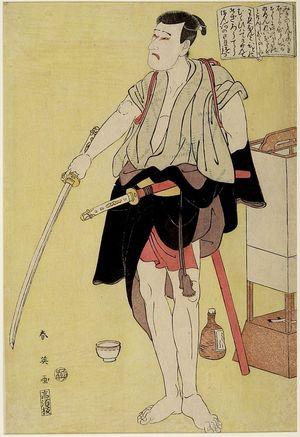Katsukawa Shun'ei: ACTOR HOLDING SWORD - Harvard Art Museum