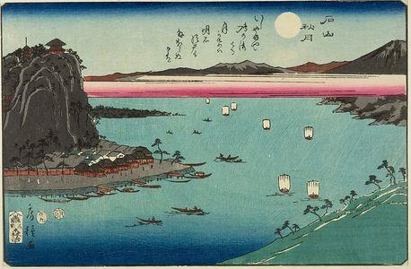 Utagawa Seima: ISHIYAMA SHUGETTSU, from the series Eight Views of Lake Biwa (ômi hakkei), Late Edo period, 1854 - Harvard Art Museum