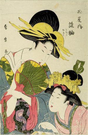 Kitagawa Hidemaro: TAKASODE AND HER KAMRURO - Harvard Art Museum