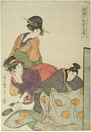 喜多川歌麿: Women Playing a Prank on a Sleeping Man, Late Edo period, circa 1790s - ハーバード大学