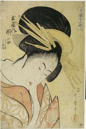 Kitagawa Utamaro: BUST PORTRAIT OF WOMAN - Harvard Art Museum