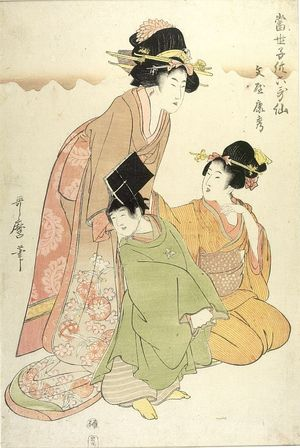 Kitagawa Utamaro: Fun'ya no Yasuhide, from the series The Six Poets Represented by Modern Children (Tosei kodomo rokkasen), Late Edo period, circa 1800-1806 - Harvard Art Museum