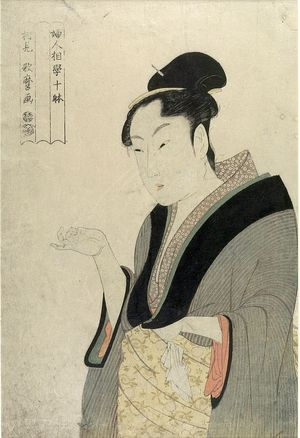喜多川歌麿: Woman Counting with Her Fingers (Yubi-ori kazoeru onna), from the series Ten Types in the Physiognomic Study of Women (Fujin sôgaku juttai), Late Edo period, circa 1792-1793 - ハーバード大学