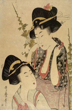 喜多川歌麿: Two Women in Garden, Late Edo period, - ハーバード大学