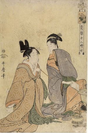 Kitagawa Utamaro: Hour of the Tiger (Tora no koku = 4 AM) from the series Twelve Hours in Yoshiwara (Seirô jûni toki tsuzuki), Late Edo period, circa 1794 - Harvard Art Museum
