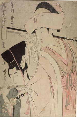 Kitagawa Utamaro: HOURLY OCCUPATIONS OF BEAUTIES., Late Edo period, 1790 - Harvard Art Museum