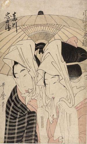 Kitagawa Utamaro: UNDER AN UMBRELLA - Harvard Art Museum