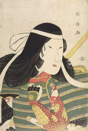 Utagawa Kunimasa: PORTRAIT OF TOMOE GOZEN - Harvard Art Museum