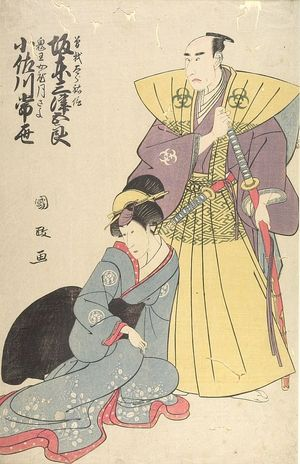 Utagawa Kunimasa: Actors SUKENOBU AND OSAGAWA TSUNEYO AS KIYOJO FUSADZUKI SAYO - Harvard Art Museum