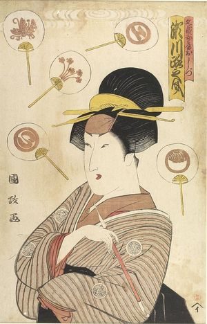 歌川国政: Actor Segawa MICHINOSUKE AS OSHIZA BUNSO'S WIFE - ハーバード大学