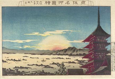 Toyokawa Yoshikuni: