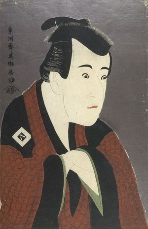 Toshusai Sharaku: Actor Ichikawa Yaozô 3rd as Tanabe Bunzô from the Play