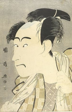 歌川国政: Actor Ichikawa Danjûrô 5th, Late Edo period, 1795 - ハーバード大学