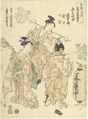 Hosoda Eishi: Flower Wrestling in March (Seirô Manzai Niwaka) - Harvard Art Museum