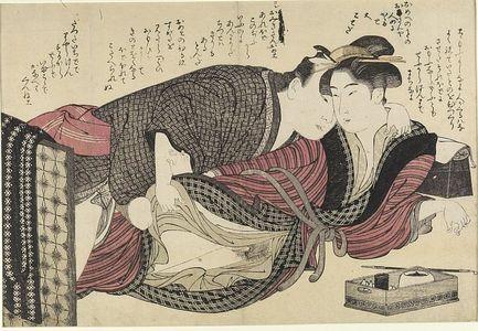 Katsukawa Shuncho: Erotic Scene, Edo period, circa 1780-1790 - Harvard Art Museum
