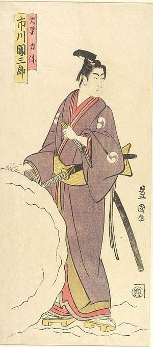 歌川豊重: Actor Ichikawa DANSABURO AS OISHI RIKIYA - ハーバード大学