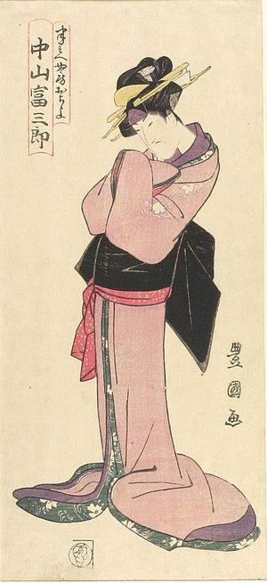 Utagawa Toyoshige: Actor Nakayama Tomisaburô & BANDO MITSUGORO - Harvard Art Museum