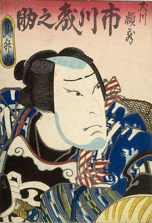 Utagawa Sadamasu: Actor Ichikawa Shinnosuke as Inokawa..., Late Edo period, circa 1840-1841 - ハーバード大学