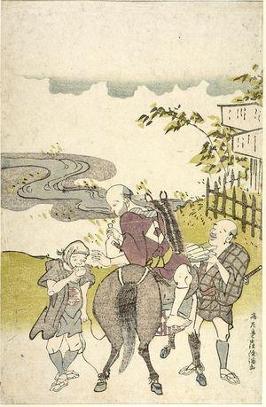 窪俊満: Traveler on Horseback with Two Attendants, Edo period, circa early 19th century - ハーバード大学