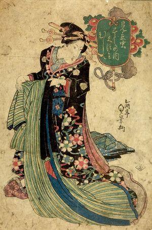 Utagawa Sadakage: WOMAN IN ELABORATE BLACK FLOWERED DRESS - Harvard Art Museum