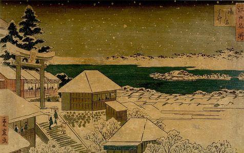 Utagawa Shigenobu: YUSHIMA SHRINE SNOW SCENE, FROM THE SERIES FAMOUS PLACES OF EDO - Harvard Art Museum