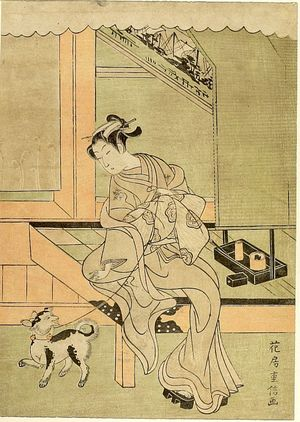Hanabusa Shigenobu: COURTESAN PLAYING WITH A DOG, Mid Edo period, dated 1770 - Harvard Art Museum